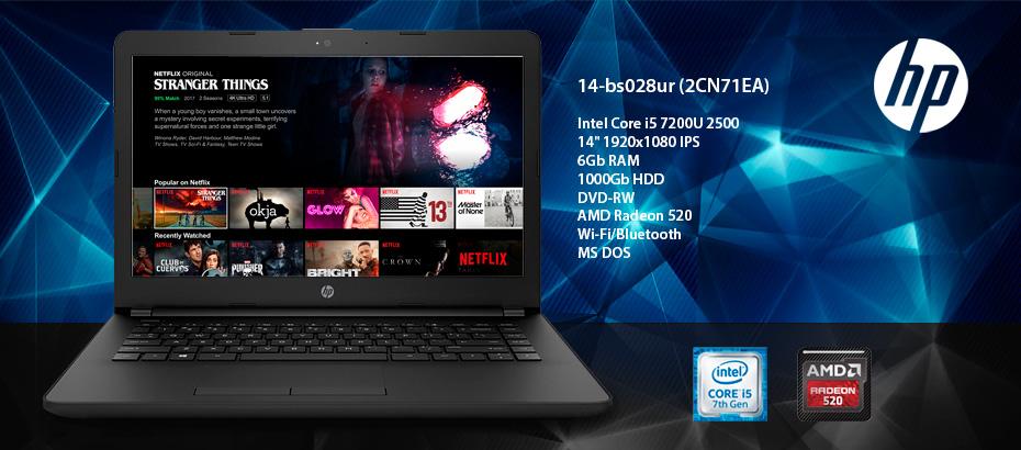Ноутбук HP 14-bs028ur (2CN71EA)