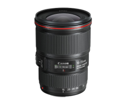 Canon EF 16-35mm f/4L IS USM (9518B005)