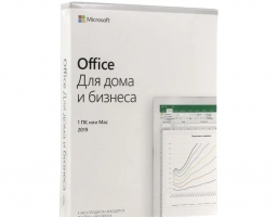 Microsoft Office Home and Business 2019 Russian Russia Only Medialess (T5D-03242) BOX